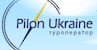 Pilon Ukraine